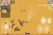 最后一个地球人游戏攻略:武器选择通关技巧分享[多图]