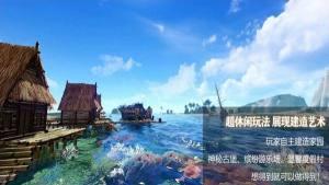 上古战场M手游官方版图片1