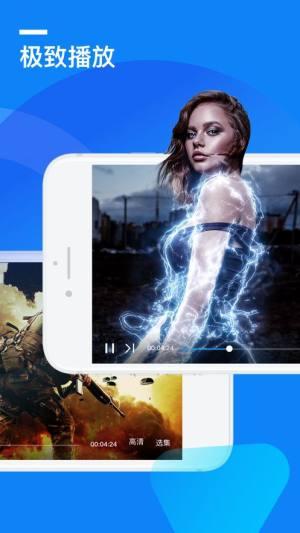 2020手机迅雷beta版本ios企业信任版下载v6图片1