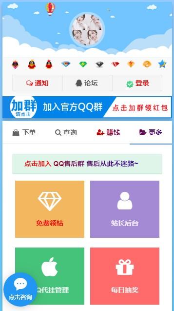 免费业务自助下单平台抖音快手免费app图4: