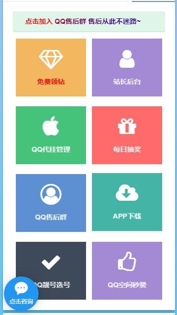 免费业务自助下单平台抖音快手免费app图1: