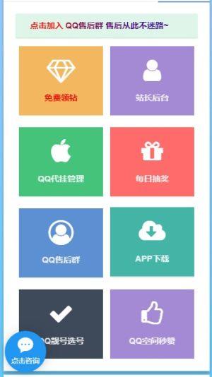免费业务自助下单平台快手app图1