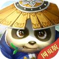 梦幻江湖网页版游戏官方网站下载 v101.0