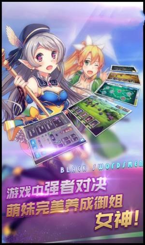 妖精神域手游图3