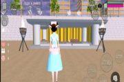 樱花校园模拟器怎么下载房子?最新房子下载更新地址[多图]