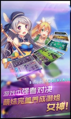 妖精神域手游最新官方版图片1