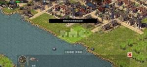 我的城市与军队贸易站怎么建?贸易站建造攻略图片2