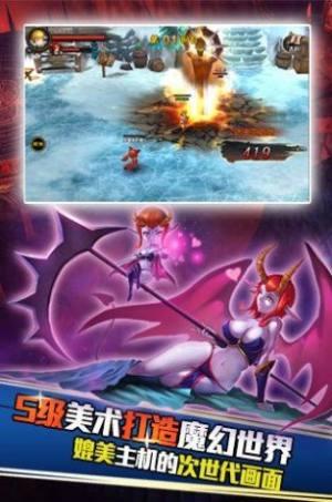 暗黑勇者世界手游官网安卓版图片1