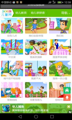 拼音字母表完整图片图2