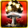 核弹模拟器无限核弹中文版免费下载 v3.1
