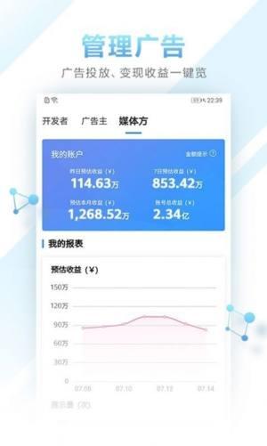 华为开发者联盟官网图1
