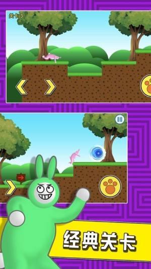 炸飞小兔兔游戏下载破解版图片1