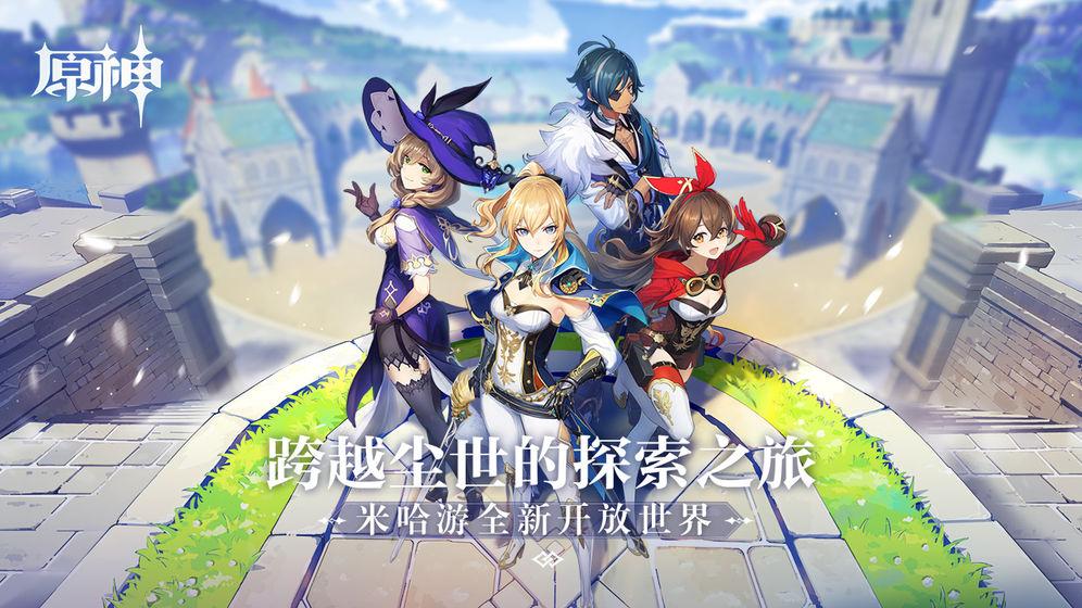 元神游戏官网下载手机版图2: