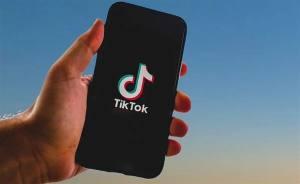 国际版抖音向美国提交解决方案:TikTok已与甲骨文达成协议图片1