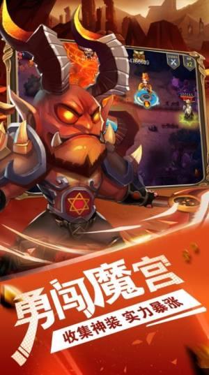 塔防乱斗手游官方版图片1