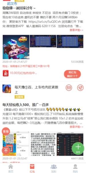熊猫赚钱app官网图3