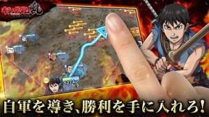 王国之乱世界统一之路游戏图4