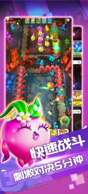 植物王国战争游戏图2
