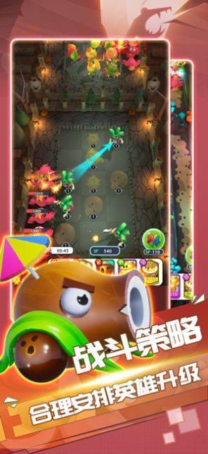 植物王国战争游戏图1