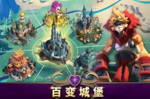 Age of Alliance手游图3