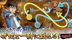 王国之乱世界统一之路游戏中文版图片1