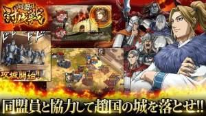 王国之乱世界统一之路游戏图2