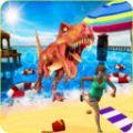 海滩恐龙大猎杀游戏