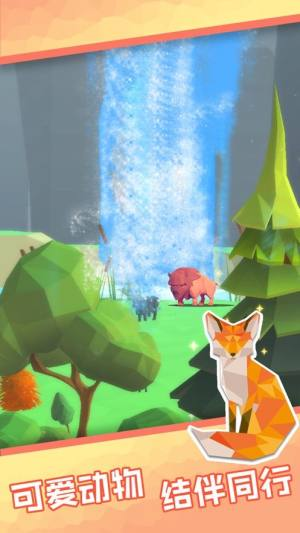 海上绿洲游戏安卓版图片1