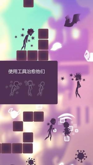 零境界游戏官方最新版图片1