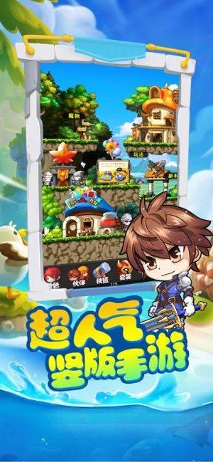 冒险王3OL之新纪元官方版图2