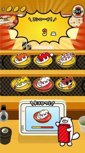 打打打萌抱寿司游戏图1