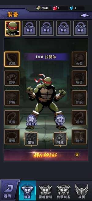 忍者契约忍者神龟官网图3