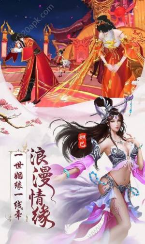 幻世修仙传红包版图3