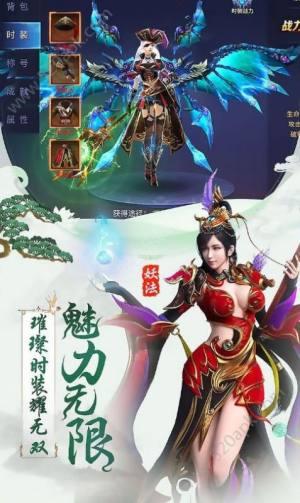 幻世修仙传红包版图1