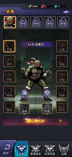 忍者契约忍者神龟手游免激活官网版图片1