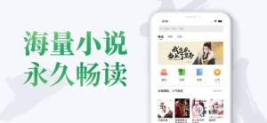 乐小说阅读器官网APP下载安卓版图片1