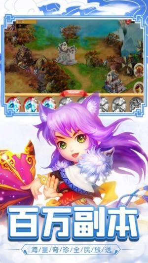 梦幻九州手游官方版图片1