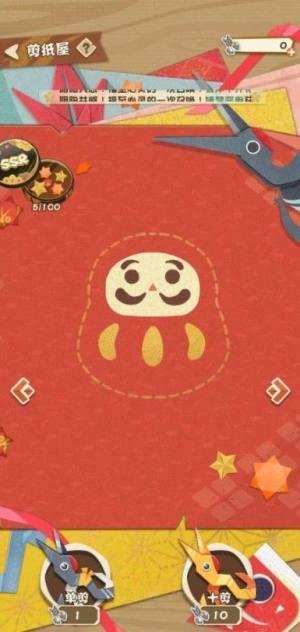 阴阳师妖怪屋公测神秘图案攻略:阴阳师账号绑定扑克牌操作步骤图片2