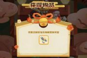 阴阳师妖怪屋公测神秘图案攻略:阴阳师账号绑定扑克牌操作步骤[多图]