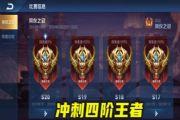 王者荣耀s21赛季段位继承表:抢先服s21赛季段位改动调整[多图]