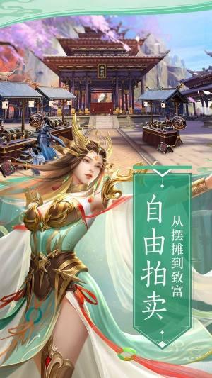 六道仙尊录官网版图4