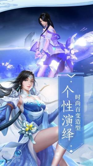六道仙尊录手游官网正版图片1