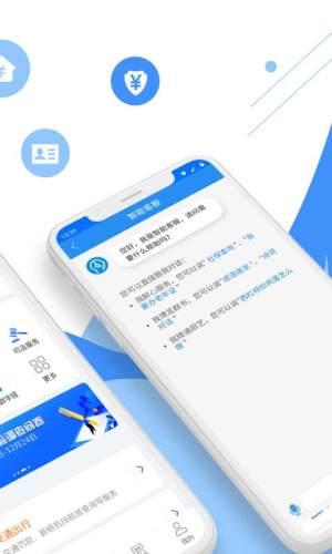 安徽省2020互联网法律法规知识竞赛题库图1