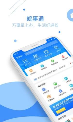 安徽省2020互联网法律法规知识竞赛题库图4