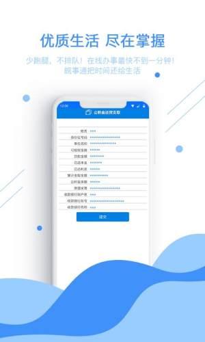 安徽省2020互联网法律法规知识竞赛题库图2