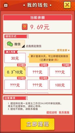 电影大亨人生红包版APP图4