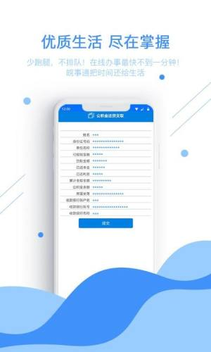 安徽省2020互联网法律法规知识竞赛题库最新答案免费分享图片1