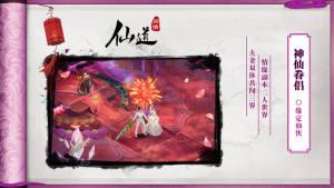 天宫十二座官网版图2