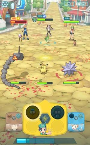 pokemonshowdown手机版汉化图1