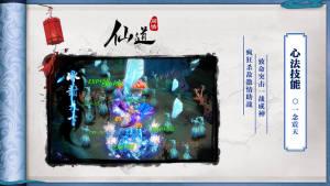 天宫十二座官网版图3